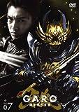 Sci-Fi Live Action - Garo Yami Wo Terasu Mono Vol.7 [Japan DVD] PCBP-53107