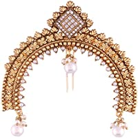 Min 70% off on Fashion Jewellery