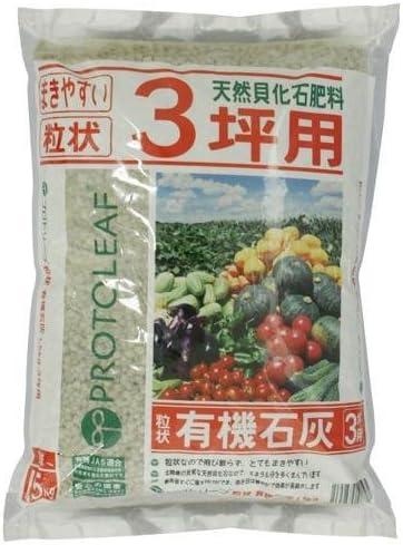 プロトリーフ 粒の有機石灰 1.5kg