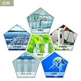 HiKiNS TDS Meter Digital Drinking Water Quality
