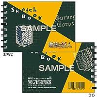 ヒサゴ 進撃の巨人 ミニ図案スケッチブック 調査兵団 HH0074の商品画像