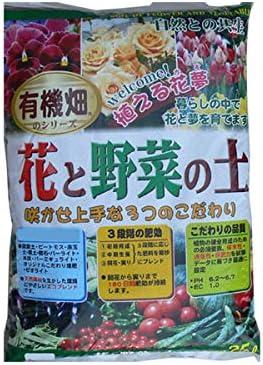 こだわりのブレンド、品質、肥料効果! 6-21 あかぎ園芸 有機畑 花と野菜の土 25L 3袋 〈簡易梱包