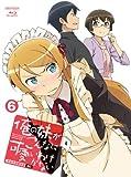 Ore No Imouto Ga Konnani Kawaii 6 [Blu-ray]