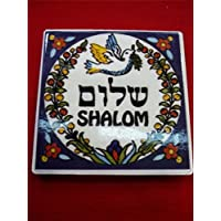 Holy Land Souvenir Shalom Hebrew Peace Ceramic Fridge Magnet 3 Jerusalem Israel