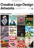 クリエイティブ ロゴデザイン アートワークス Photoshop&Illustrator