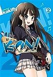 K-ON!, Vol. 2