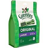 Greenies Original Large Dental Dog Treats, 12 Oz. Pack (8 Treats)