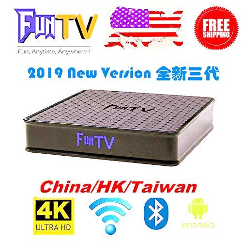 GWY-TECH 2019 Newest Joy Box FunTV 3 Gen Chinese