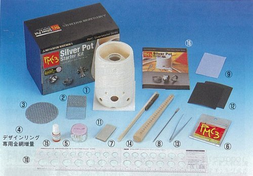 Sterling silver clay PMC3 starter kit with manual (japan import) by Mitsubishi Materials
