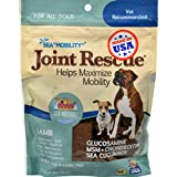 Gulf Coast Nutritionals/Ark Naturals Joint Rescue Lamb Jerky Treat 9 Oz