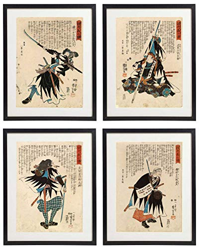 (IDIOPIX Japanese 01 Samurai Art Warriors Painting Wall Art Set of 4 Prints UNFRAMED)