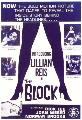 Movie Poster The Block 1964