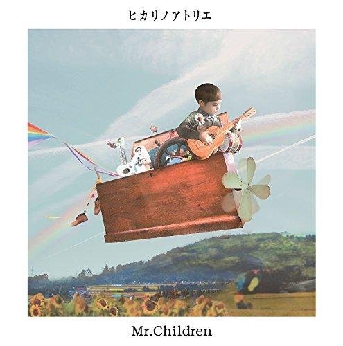 Mr.Children / ヒカリノアトリエ