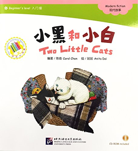 The Little Cats (Incl. 1 CD) (The Chinese Library Series) (Chinese Edition)