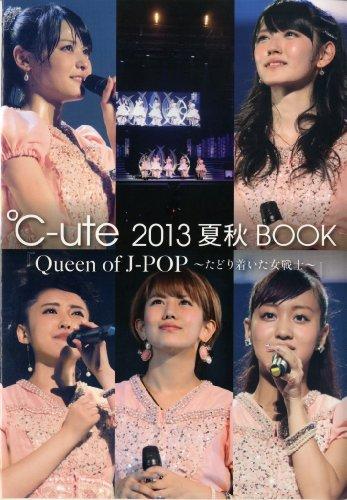 ℃-ute 2013夏秋BOOK  Queen of J-POP たどり着いた女戦士