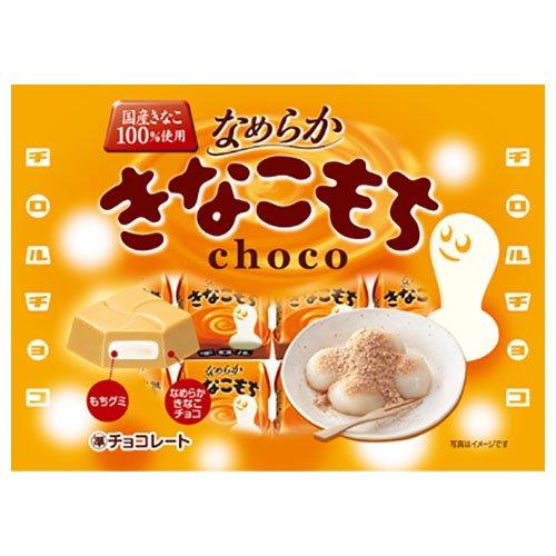 Tirol Chocolate Candy (Kinako (Roasted Soy Bean Flour)mochi(rice Cake ) 9 Pcs
