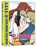 El Cazador de la Bruja - The Complete Series S.A.V.E. by Funimation Prod