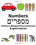 English-Hebrew Numbers Children's Bilingual Picture Dictionary