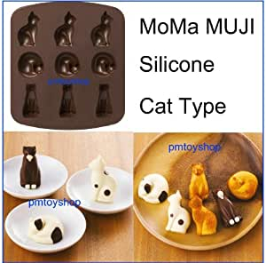 moma muji cake decoration silicone type cat novelty cake pans kitchen dining. Black Bedroom Furniture Sets. Home Design Ideas