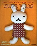 Cute Dolls: Let's Make Cute Stuff