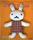 ARANZI CUTE DOLLS (Let's Make Cute Stuff)