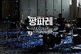 SF9 - [FEELING SENSATION] 1st Debut Single Album CD+Photo Book+PhotoCard Sealed