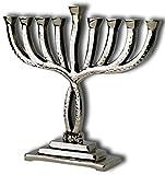 Menorah Essentials Nickel Hammered Hanukkah Menorah