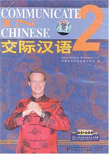 Communicate in Chinese Volume Two