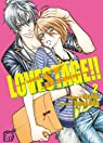 Love stage, tome 2 par Tsuda