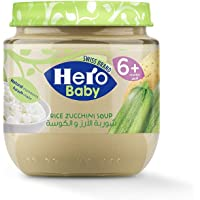 Hero Baby Rice Zucchini Soup, 120gm