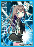 Ange Vierge Hinata Miumi Card Game Character Sleeves Collection Vol.4 SC-15 Anime Art