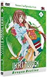 Ikki Tousen, Dragon Destiny - saison 2 Vol.2/4