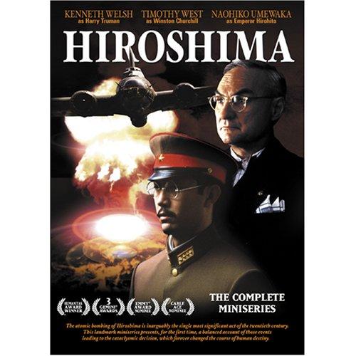 UPC 096009259594, Hiroshima