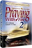 img - for Praying with Fire Volume 2 book / textbook / text book