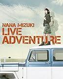 Nana Mizuki - Nana Mizuki Live Adventure (2BDS) [Japan BD] KIXM-225