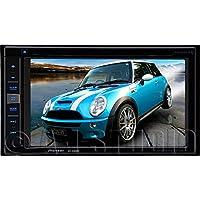 Pioneer AVIC-5200NEX DVD CD Navigation Receiver w/ 6.2 Touchscreen