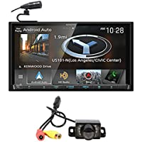 Kenwood DNX875S 6.95 Navigation DVD Bluetooth Receiver iphone/Android+Camera