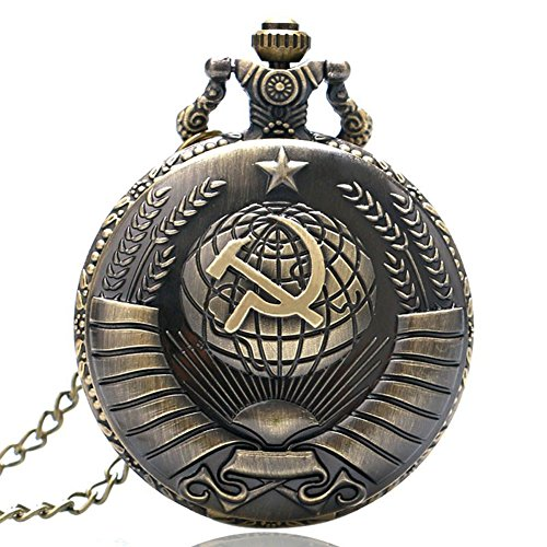 Antique USSR Soviet Sickle Hammer Quartz Pocket
