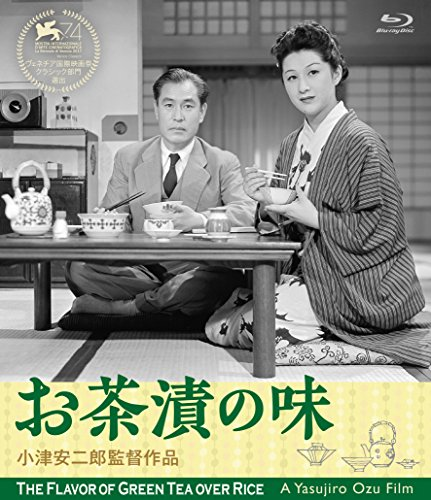 The Flavor of Green Tea Over Rice (Japanese Import) [Blu-ray]