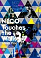 NICO Touches the Walls Library Vol.2 [DVD]