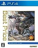 モンスターハンター:ワールド Best Price(再廉価版) - PS4