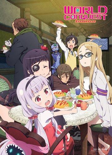 (World Conquest Zvezda Plot Wall Scroll New Dinner Anime Art ge60908)
