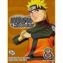 Naruto Shippuden: Set Eight