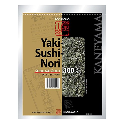 Kaneyama Yaki Sushi Nori/Dried Seaweed (Vacuum-packed/re-sealable), Supreme Gold Grade, Half Size, 100 Sheets