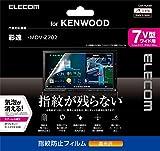ELECOM car navigation system for a liquid crystal protective film anti-fingerprint high gloss KENWOOD saturation speed MDV-Z702 corresponding 7V type CAR-FLKM7