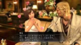 SEGA Ryu ga Gotoku OF THE END for PS3 [Japan Import]