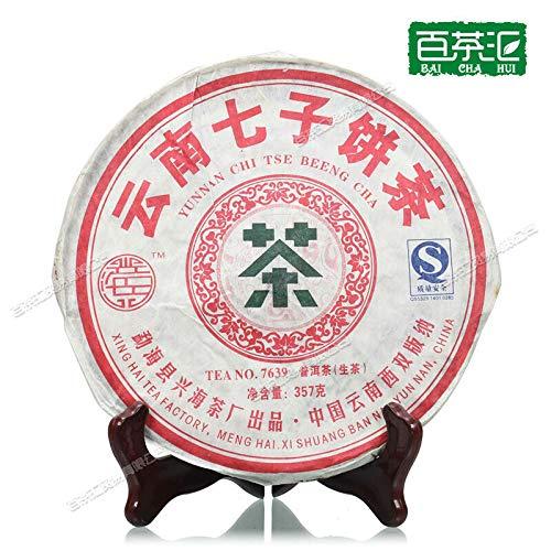 (TEA NO.7639 2006 Yr XIN HAI Puer Aged Raw Tea 357g Yunnan Chi Tse Beeng Cha Yunnan QiZi Tea Cake)