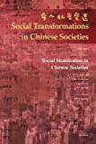 Social Stratification in Chinese Societies, , 900418192X