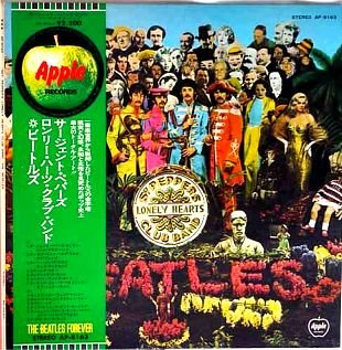 Sgt. Peppers Lonely Hearts Club Band - Japanese pressing with Type 8 Obi Strip by Apple / Toshiba-EMI