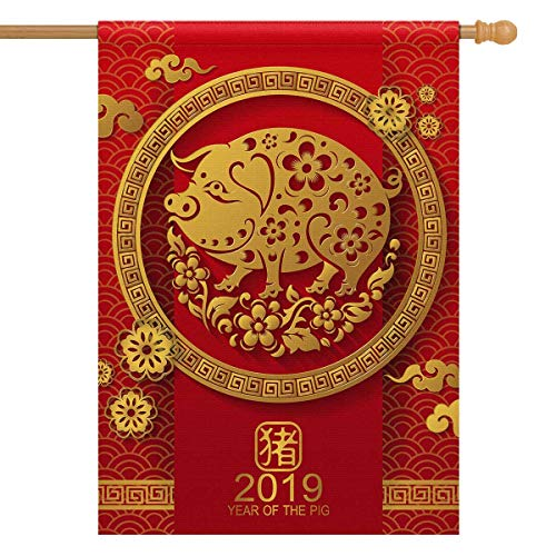 INTERESTPRINT Happy Chinese New Year 2019 Year